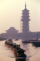 Pagoda along the Grand Canal (Emperors' Channel).