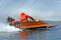 96-Z (outboard hydroplane)