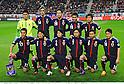 Japan team group line-up (JPN),.FEBRUARY 29, 2012 - Football / Soccer :.Japan team group shot (Top row - L to R) Eiji Kawashima, Mike Havenaar, Maya Yoshida, Yasuyuki Konno, Shinji Okazaki, (Bottom row - L to R) Makoto Hasebe, Jungo Fujimoto, Atsuto Uchida, Yasuhito Endo, Yuto Nagatomo and Shinji Kagawa before the 2014 FIFA World Cup Asian Qualifiers Third round Group C match between Japan 0-1 Uzbekistan at Toyota Stadium in Aichi, Japan. (Photo by Takamoto Tokuhara/AFLO)
