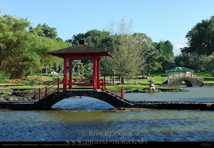 Gazebo on Stone Bridge, Taiko Bashi Drum Bridge, Waihonu Pond, Liliuokalani Gardens, Hilo, Big Island of Hawaii