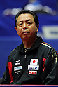 Yasukazu Murakami (JPN), .MARCH 27, 2012 - Table Tennis : Head coach Yasukazu Murakami of Japan during the LIEBHERR Table Tennis Team World Cup 2012 Championship division group C womens team match between Japan and Germany at Westfalenhalle on March 27, 2012 in Dortmund, Germany. .(Photo by AFLO) [2268]