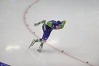 SCHAATSEN: HEERENVEEN: 14-12-2014, IJsstadion Thialf, ISU World Cup Speedskating, Pim Schippers, ©foto Martin de Jong