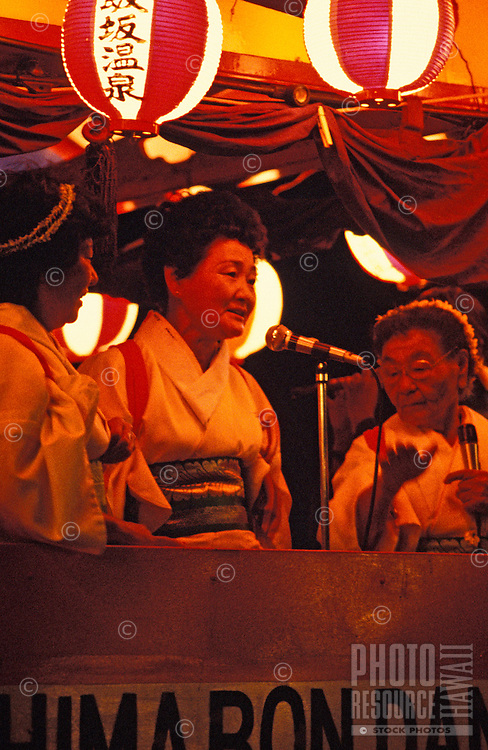 View of the Japanese culture in Hawaii through the Bon Dance, Oahu