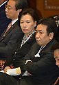 Japan's Education Minister Makiko Tanaka Attends Diet's Lower House Budget Committee Deliberations