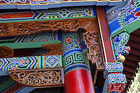 Mufu mansion's brightly colored exterior decoration symbolizes the Naxi people's skills in architecture.