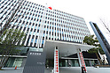 Tokyo Regional Taxation Bureau - Japan's tax-filing season began