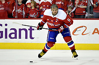 WASHINGTON, DC - APRIL 06: Washington Capitals left wing Alex Ovechkin (8) takes a slapshot before the New York Islanders vs. the Washington Capitals NHL game April 6, 2019 at Capital One Arena in Washington, D.C..