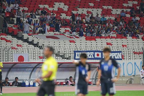 Japan fans (JPN), OCTOBER 30, 2016 - Football / Soccer : AFC U-19 Championship Bahrain 2016 Final match between Japan 0(5-3)0 Saudi Arabia at Bahrain National Stadium in Riffa, Bahrain. (Photo by AFLO)