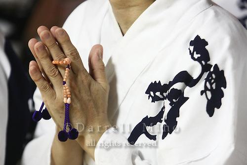 Aug 14, 2009; Kyoto, Kyoto Pref., JPN - The oldest obon odori dance is performed at Yusenji Temple.. .Photo credit: Darrell MIho.