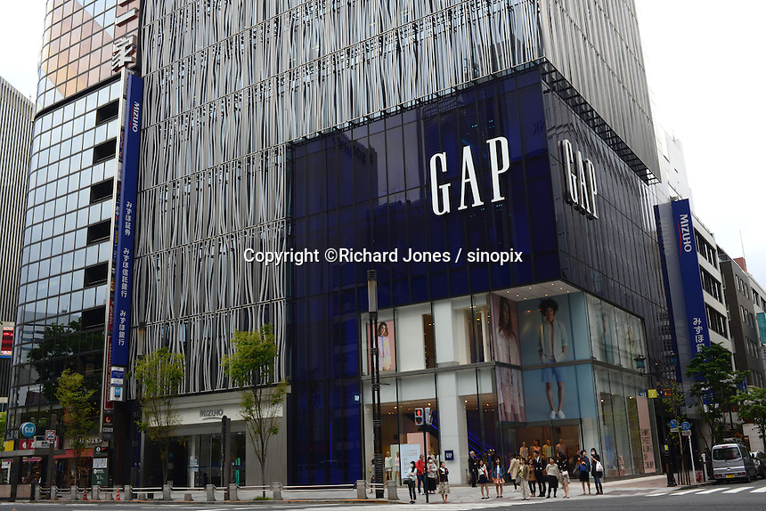 American Apparel in the up-market shopping district,  Ginza, Tokyo, Japan.<br /> April-2014