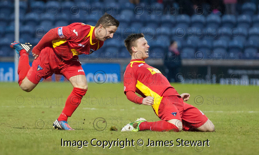 Pars' Joe Cardle celebrates after he scores Dunfermline's second ...