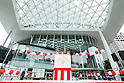 General view, <br /> JULY 24, 2017 : <br /> Event for Tokyo 2020 Olympic and Paralympic games is held <br /> at Toranomon hills in Tokyo, Japan. <br /> &quot;TOKYO GORIN ONDO&quot; will be renewed as &quot;TOKYO GORIN ONDO - 2020 -&quot;.<br /> (Photo by Yohei Osada/AFLO SPORT)