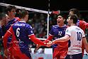 Volleyball Bundesliga 2018