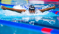 EDORODION Faith NGR <br /> swimming<br /> Women's 100m butterfly heats<br /> day 10 23/07/2017 <br /> XVII FINA World Championships Aquatics<br /> Photo © Giorgio Perottino/Deepbluemedia/Insidefoto