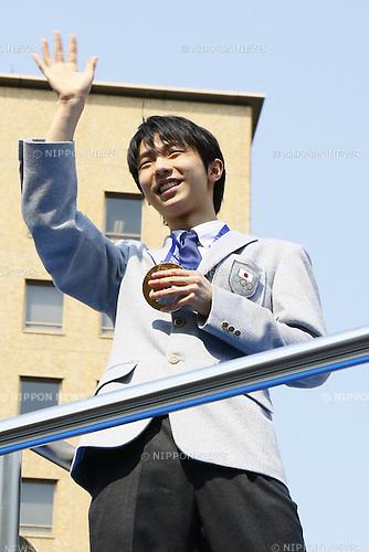 Yuzuru Hanyu (JPN), <br /> April 26, 2014 : <br /> Yuzuru Hanyu attends a press conference at Sendai City Hall<br /> at Miyagi, Japan. <br /> (Photo by AFLO SPORT) [1195]