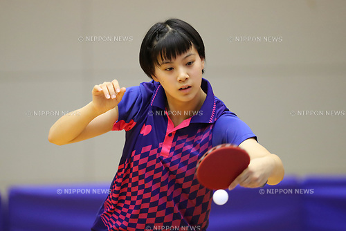 Miyu Nagasaki (), <br /> AUGUST 24, 2017 - Table Tennis : <br /> 48th All Japan Junior High School Championships <br /> Women's Singles <br /> at Beppu Arena, Oita, Japan. <br /> (Photo by YUTAKA/AFLO)