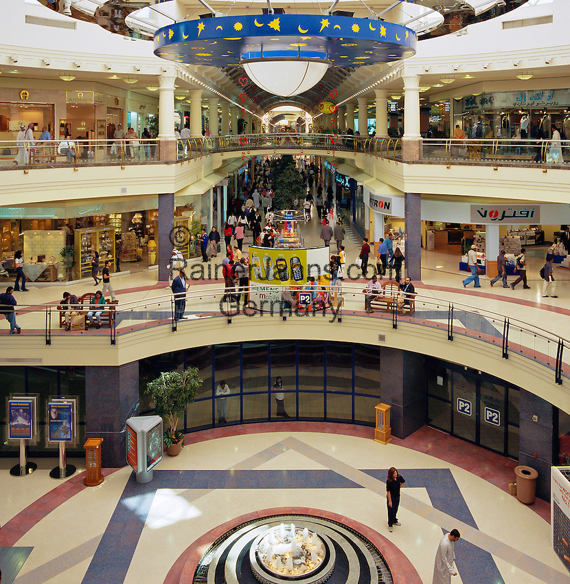 United Arab Emirates, Dubai: Deira City Centre Shopping Center   Vereinigte Arabische Emirate, Dubai: Deira City Centre Shopping Center