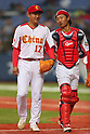 (L to R) Lu Jiangang (CHN), Meng Weiqiang (CHN), .February 27, 2013 - WBC : .2013 World Baseball Classic, Exhibithion Game .match between China 1-8 ORIX Buffaloes .at Kyocera Dome, Osaka, Japan..(Photo by AJPS/AFLO SPORT)