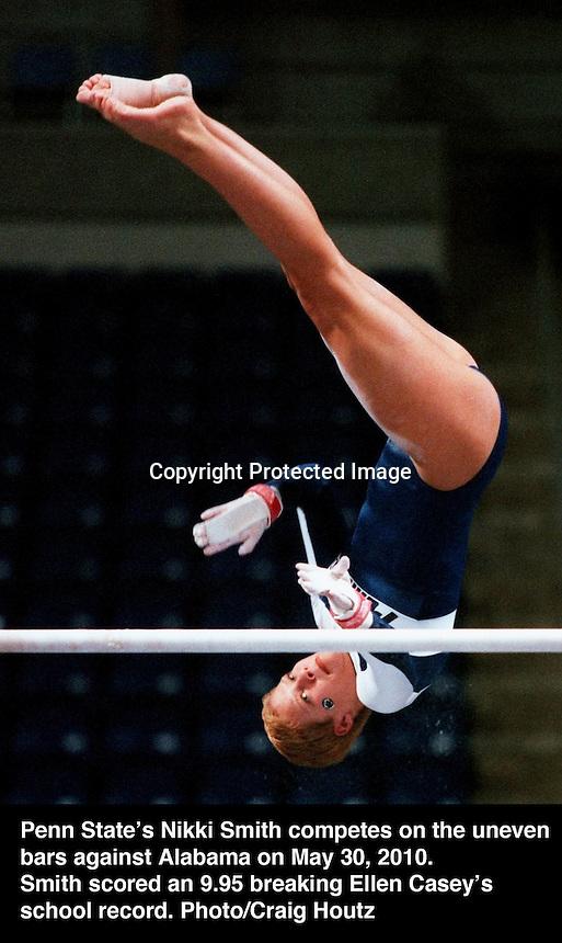 penn state's nikki smith gymnastics