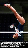 penn state's nikki smith gymnastics