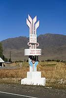 An der Stra&szlig;e Bishkek-Issyk Kul, Kirgistan, Asien<br /> road Bishkek-IssykKul, Kirgistan, Asia