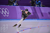 OLYMPIC GAMES: PYEONGCHANG: 16-02-2018, Gangneung Oval, Long Track, 5.000m Ladies, Claudia Pechstein (GER), ©photo Martin de Jong
