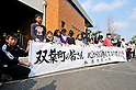 March 30, 2011, Kazo, Japan - Local children greet people from Futabamachi as the residents from a small town neighboring a crippled nuclear power plant move to their new shelter in Kazo in Saitama prerecture, 50 km north of Tokyo, on Wednesday, March 30, 2011. About 1,200 residents of Futabamachi, near the trouble-stricken Fukushima No.1 nuclear power plant located some 240 km northeast of Tokyo, were relocated to the now-defunct prefectural Kisai High School in Kazo along with the town government functions. (Photo by AFLO) [3620] -mis-
