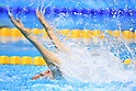 Hennadii Boiko (UKR), <br /> SEPTEMBER 15, 2016 - Swimming : <br /> Men's 50m Backstroke S1 Final <br /> at Olympic Aquatics Stadium<br /> during the Rio 2016 Paralympic Games in Rio de Janeiro, Brazil.<br /> (Photo by AFLO SPORT)