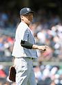 Masahiro Tanaka (Yankees), JULY 23, 2015 - MLB : New York Yankees starting pitcher Masahiro Tanaka gestures during a baseball game against the Baltimore Orioles at Yankee Stadium in New York, United States. (Photo by AFLO)