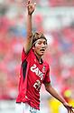 Genki Haraguchi (Reds), MAY 15th, 2011 - Football : 2011 J.League Division 1 match between Urawa Red Diamonds 1-1 Cerezo Osaka at Saitama Stadium 2002 in Saitama, Japan. (Photo by AFLO).