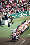 Maebashi Ikuei team group,<br /> AUGUST 22, 2013 - Baseball :<br /> Maebashi Ikuei players parade the field during the closing ceremony after winning the 95th National High School Baseball Championship Tournament final game between Maebashi Ikuei 4-3 Nobeoka Gakuen at Koshien Stadium in Hyogo, Japan. (Photo by Toshihiro Kitagawa/AFLO)