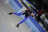 SCHAATSEN: HEERENVEEN: Thialf, KPN NK Allround, 04-02-2012, 5000m Heren, Ted-Jan Bloemen, ©foto: Martin de Jong