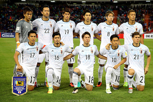 Japan team group line-up (JPN),<br /> SEPTEMBER 6, 2016 - Football / Soccer :<br /> FIFA World Cup Russia 2018 Asian Qualifiers Final Round Group B match between Thailand 0-2 Japan at Rajamangala National Stadium in Bangkok, Japan. (Photo by Kenzaburo Matsuoka/AFLO)