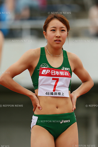 Anna Fujimori, <br /> APRIL 29, 2014 - Athletics : <br /> The 48th Mikio Oda Memorial athletic meet <br /> JAAF Track &amp; Field Grand Prix Rd.3 <br /> Women's 100m <br /> at Hiroshima Big Arch, Hiroshima, Japan. <br /> (Photo by YUTAKA/AFLO SPORT)