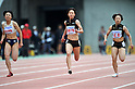 (L to R) Kana Ichikawa (JPN), Chisato Fukushima (JPN), Saori kitakaze (JPN), APRIL 29, 2012 - Athletics: The 46th Mikio Oda Memorial Athletic Meet, JAAF Track & Field Grand Prix Rd.3, during Women's 100m final at Hiroshima Kouiki Kouen (Hiroshima Big arch) in Hiroshima, Japan.(Photo by Jun Tsukida/AFLO SPORT) [0003]