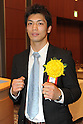 Ryota Murata,.JANUARY 25, 2012 - Boxing :.Amateur's MVP winner Ryota Murata poses during the Japan's Boxer of the Year Award 2011 at Tokyo Dome Hotel in Tokyo, Japan. (Photo by Hiroaki Yamaguchi/AFLO)