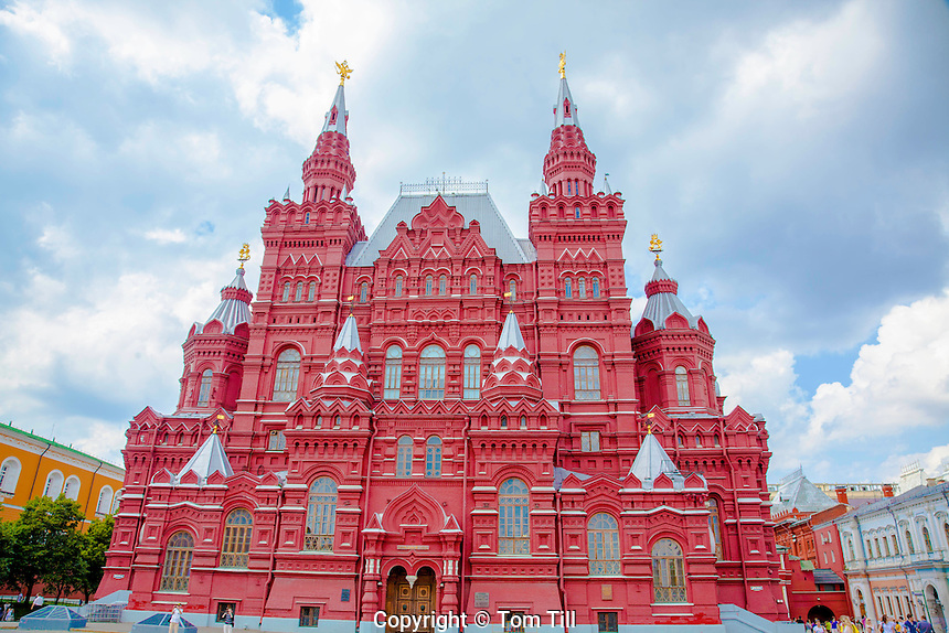 Red Castle, Red Square, Russian Federation, Now museum, Near Kremlin