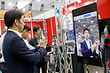 2nd AI EXPO in Tokyo