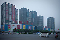 Evening landscape view of commercial buildings at the intersection of Shang Du Lu and Tong Tai Lu in the Jīnshuǐ Qū of Zhengzhou in Henan province.  © LAN