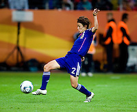 Yukari Kinga.  Japan won the FIFA Women's World Cup on penalty kicks after tying the United States, 2-2, in extra time at FIFA Women's World Cup Stadium in Frankfurt Germany.
