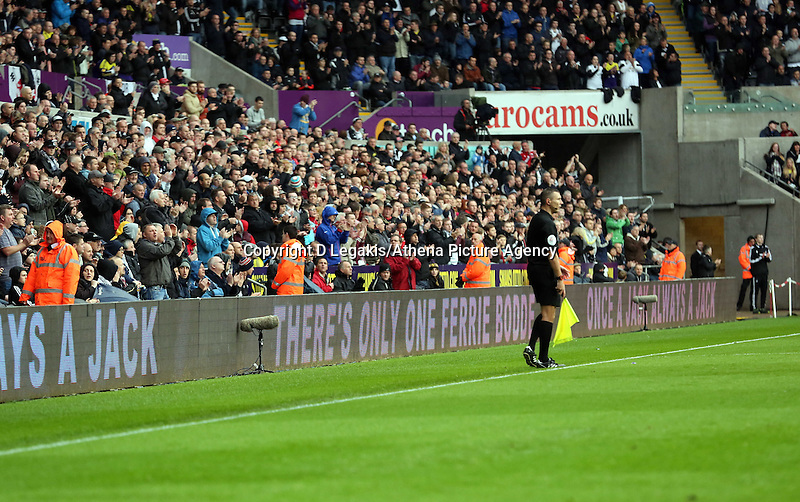 Sunday, 26 April 2014<br />