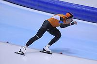 SCHAATSEN: HEERENVEEN: 01-02-2014, IJsstadion Thialf, Olympische testwedstrijd, Jan Blokhuijsen, ©foto Martin de Jong