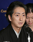 """April 26, Tokyo, Japan - Japanese kabuki actor Nakamura Shichinosuke speaks during a news conference at Tokyo Foreign Correspondents Club of Japan on Thursday, April 26, 2018. Nakamura will perform kabuki in the """"Japonismes 2018, a cultural expo starting in Paris and surrounding areas in July to celebrate the 160th anniversary of?Japan-France?diplomatic relations.  (Photo by Natsuki Sakai/AFLO) AYF -mis-"""