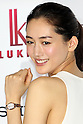 "March 2, 2016, Tokyo, Japan - Japanese actress Haruka Ayase displays Japanese watch giant Seiko Watch's female wrist watch collection ""Lukia"" in Tokyo on Wednesday, March 2, 2016. Japanese actress Haruka Ayase, a campaign model of the Lukia watches, announced she and Seiko will collaboate to make special design model in this year.  (Photo by Yoshio Tsunoda/AFLO) LWX -ytd-"
