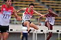 Yuta Imazeki (JPN),..JULY 8, 2011 - Athletics :The 19th Asian Athletics Championships Hyogo/Kobe, Men's 400mH Round 1 at Kobe Sports Park Stadium, Hyogo ,Japan. (Photo by Jun Tsukida/AFLO SPORT) [0003]