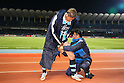 2016 J1 1st Stage: Kawasaki Frontale 3-2 Nagoya Grampus