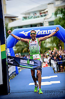 Ironman Brazil  - 2015