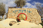 Israel, Tel Aviv-Yafo, Old Jaffa sign