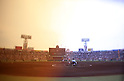 Hanshin Koshien Stadium, MARCH 31, 2016 - Baseball : A general view inside of Koshien Stadium in the fourth inning during the 88th National High School Baseball Invitational Tournament final game between Takamatsu Shogyo 1-2 Chiben Gakuen in Hyogo, Japan. (Photo by Katsuro Okazawa/AFLO)