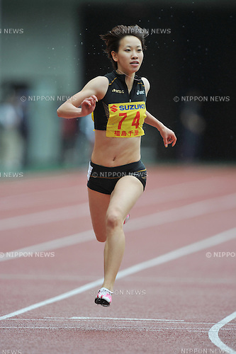 Chisato Fukushima (JPN),.MAY 3, 2012 - Athletics : The 28th Shizuoka International Athletics 2012 Japan Grand Prix Series Circuit Athletics Rd.4, during Women's 200m at Ecppa Stadium, Sizuoka, Japan. (Photo by Jun Tsukida/AFLO SPORT) [0003]